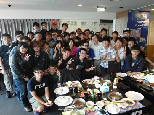 Class gathering