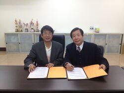 與臺旭公司簽訂典範廠商(2013.01.29)