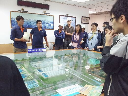 Students and teachers on a field trip to Huimin Environmental Technology Corporation