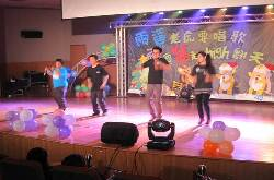 College Singing Competition