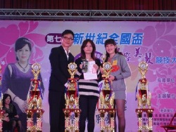 Students hold the champion's trophy at the 2013 New Century National Beauty and Hairdressing Competition