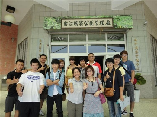 Department Chair Chang Ming-Shan  (fifth from right) leads students and teachers on a Recreation Industry Human Resource Management Project field trip to Taichiang National Park Management Center