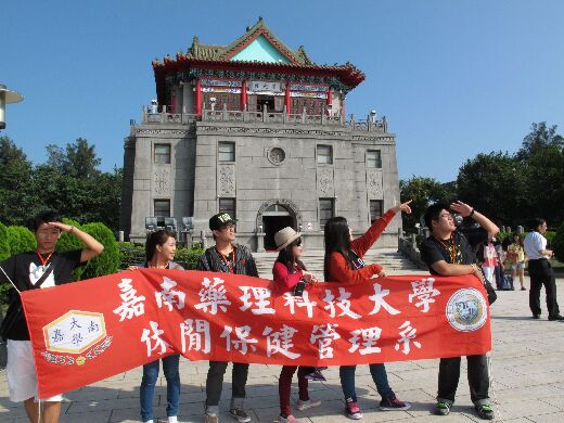 Department students participate in a Min-Nan Culture exchange activity in China