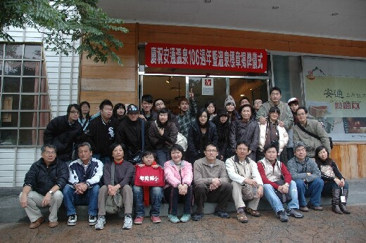 Field trip to Yuli hot spring district in Hualian