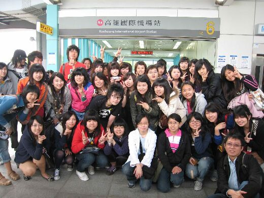 Field trip to Hsiao Gang Airport in Kaohsiung