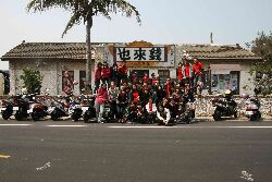 Exploration of tourism resources on the Yunlin-Chianan scenic route