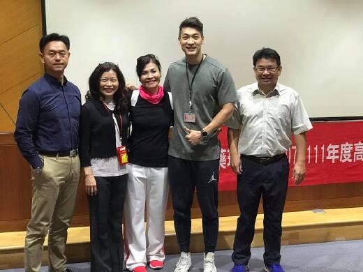 台灣健康產學創新發展論壇