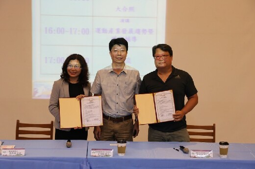 與永華國民運動中心簽訂合作備忘錄