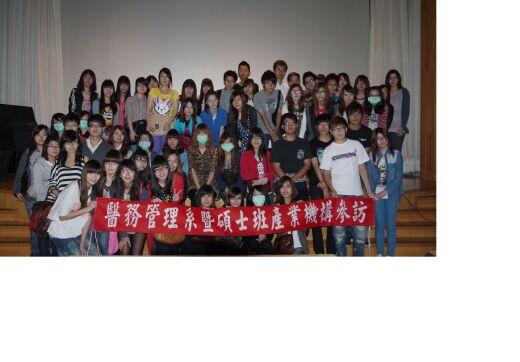 101學年度高雄阮綜合醫院參訪