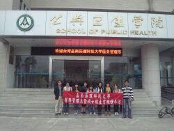 A field trip to Fuzhou University, China, in 2012