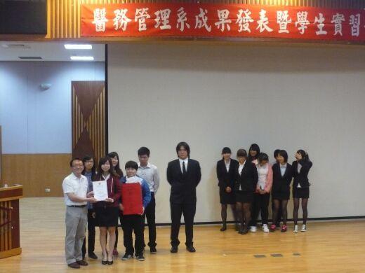 102年學生專題成果競賽