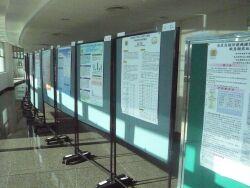102學年度學生專題海報競賽