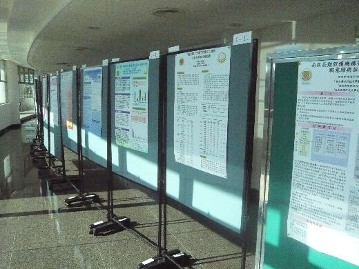 Student project poster competition, 2014