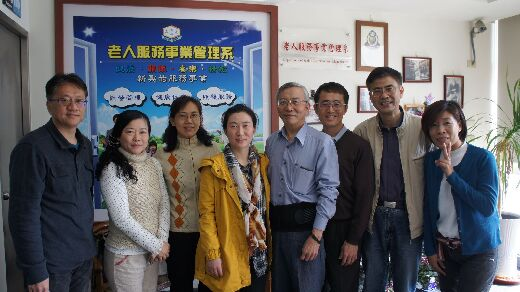 Visitors from Shanghai Institute of Labor Management, China