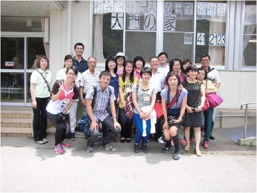 本系師生前往日本老人機構參訪
