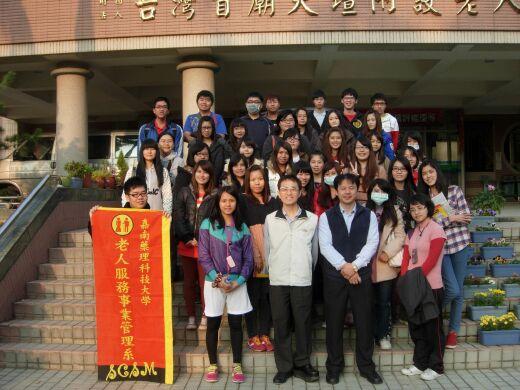 師生參訪天壇老人養護中心