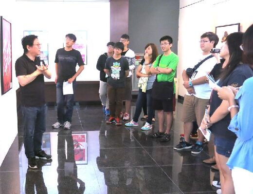 中華民國美術設計協會 林理事長宏澤志工導覽培訓
